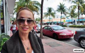 Фриске в Майами